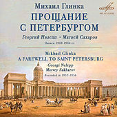Glinka: A Farewell to Saint Petersburg by Matvey Sakharov