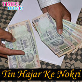 Tin Hajar Ke Nokri by Various Artists
