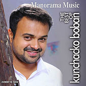 The Best of Kunchacko Boban by Various Artists