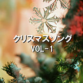 A Musical Box Rendition of Christmas Songs Vol. 1 by Orgel Sound