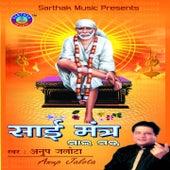 Sai Mantra (Om Sai Namo) by Anup Jalota