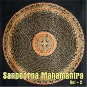 Sampoorna Mahamantra, Vol. 2 by Various Artists
