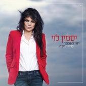 Tni Leatzmech Lihiyot Yafa by Yasmin Levy