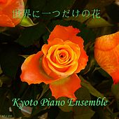 Sekaini Hitotsudakeno Hana (Instrumental Version) by Kyoto Piano Ensemble