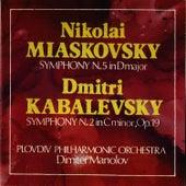 Nikolai Myaskovsky: Symphony N 5 in D Major, Op.18 – Dmitri Kabalevsky: Symphony N 2 in C minor, Op.19 by Plovdiv Philharmonic Orchestra