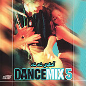 Dance Mix 5 by Various Artists