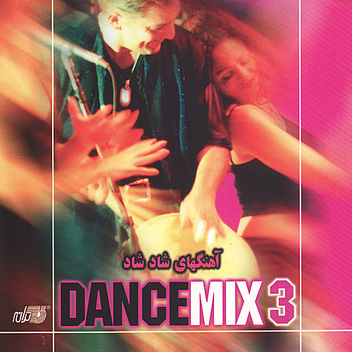 Dance Mix 3 by Various Artists