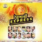 Boishakhi Express by Various Artists