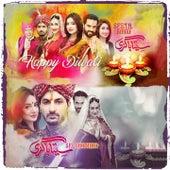 Seeta Bagri (TV One Drama Serial) by Various Artists