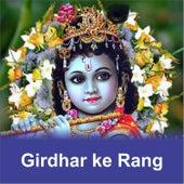 Girdhar Ke Rang by Various Artists