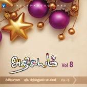 Athisayam, Vol. 8 von Various Artists