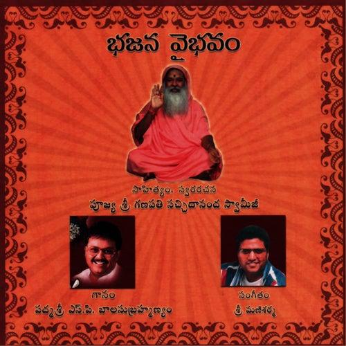Bhajana Vaibhavam by S.P.B.