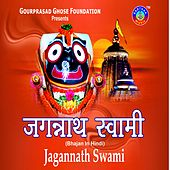 Jagannath Swami by Various Artists