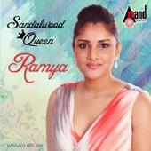Sandalwood Queen Ramya - Kannada Hits 2016 by Various Artists
