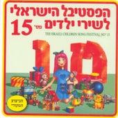 Festival Shirey Yeladim, Vol. 15 by Various Artists