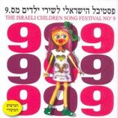 Festival Shirey Yeladim, Vol. 9 by Various Artists