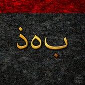 Gold by Fairuz