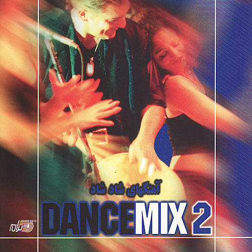 Dance Mix 2 by Various Artists