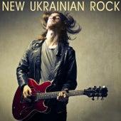 New Ukrainian Rock by Various Artists