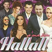 A Ma Bën Hallall by Various Artists
