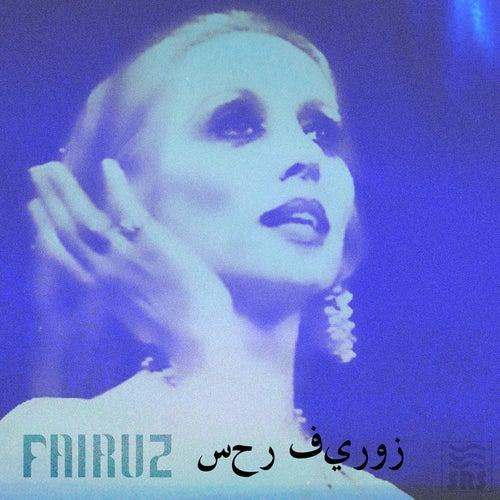 The Magic of Fairuz by Fairuz