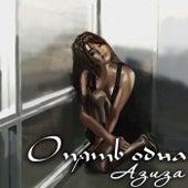 Alone Again by Aziza
