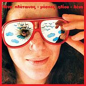 Sun Masks by Lena Platonos (Λένα Πλάτωνος)