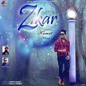Zikar by Kamaal Khan