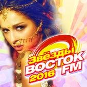 Звёзды ВОСТОК FM 2016 (ТОП 20) by Various Artists
