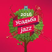 Усадьба Jazz 2016 by Various Artists