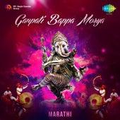 Ganpati Bappa Morya - Marathi by Various Artists