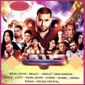 La meilleure compile by Various Artists