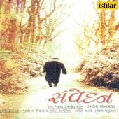 Samvedan by Various Artists