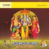 Hari Hari Rama by Various Artists