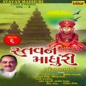 Stavan Madhuri, Vol. 6 (Jain Stavan) by Various Artists