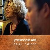 Hayerusha by Chava Alberstein
