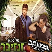 Zanzibar (Ido Shoam Remix) by Talisman