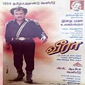 Veera (Original Motion Picture Soundtrack) by Various Artists