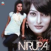 Nirupa by Rupa & the April Fishes