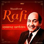 Tomader Ashirbader Ei - Magnificent Rafi  by Various Artists