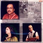 Yaadon Ki Baraat Chale Hai by Various Artists