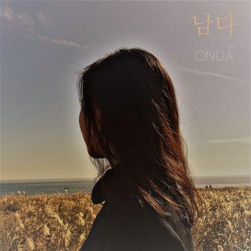 남다 Remain by La Onda