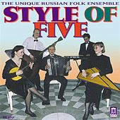 Chamber Music (Russian) - SHALOV, A. / ALESKEROV, Y. / TCHAIKOVSKY, P.I. / TAMARIN, J. / MUNIER, C. / RAMEAU, J.-P. (Style of Five) by Various Artists