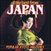 All The Best From Japan by Various Artists