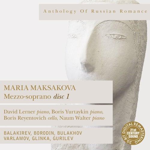 Anthology of Russian Romance: Maria Maksakova, Vol. 1 by Maria Maksakova
