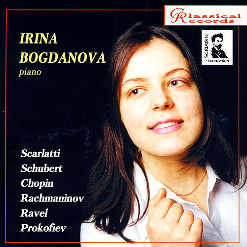Irina Bogdanova, piano by Various Artists