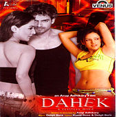 Dahek by Various Artists