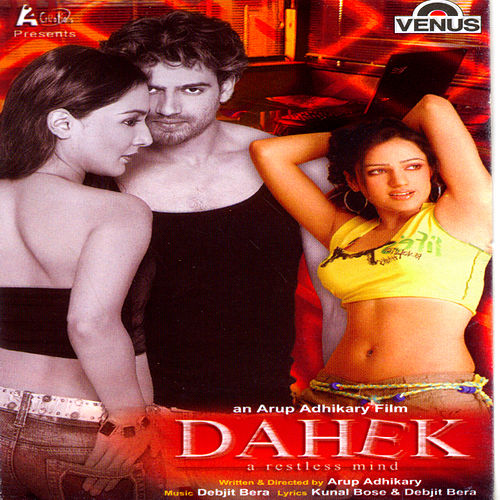 Dahek by Various Artists