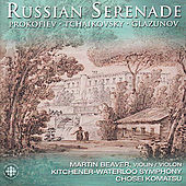 Russian Serenade by Martin Beaver