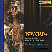 OBIEDOV, Y.: Songs and Dances of Latin America / GUBAIDULINA, S.: Serenade / PETTOLETTI, P.: Cachucha (Timofeyev Ensemble) by Various Artists